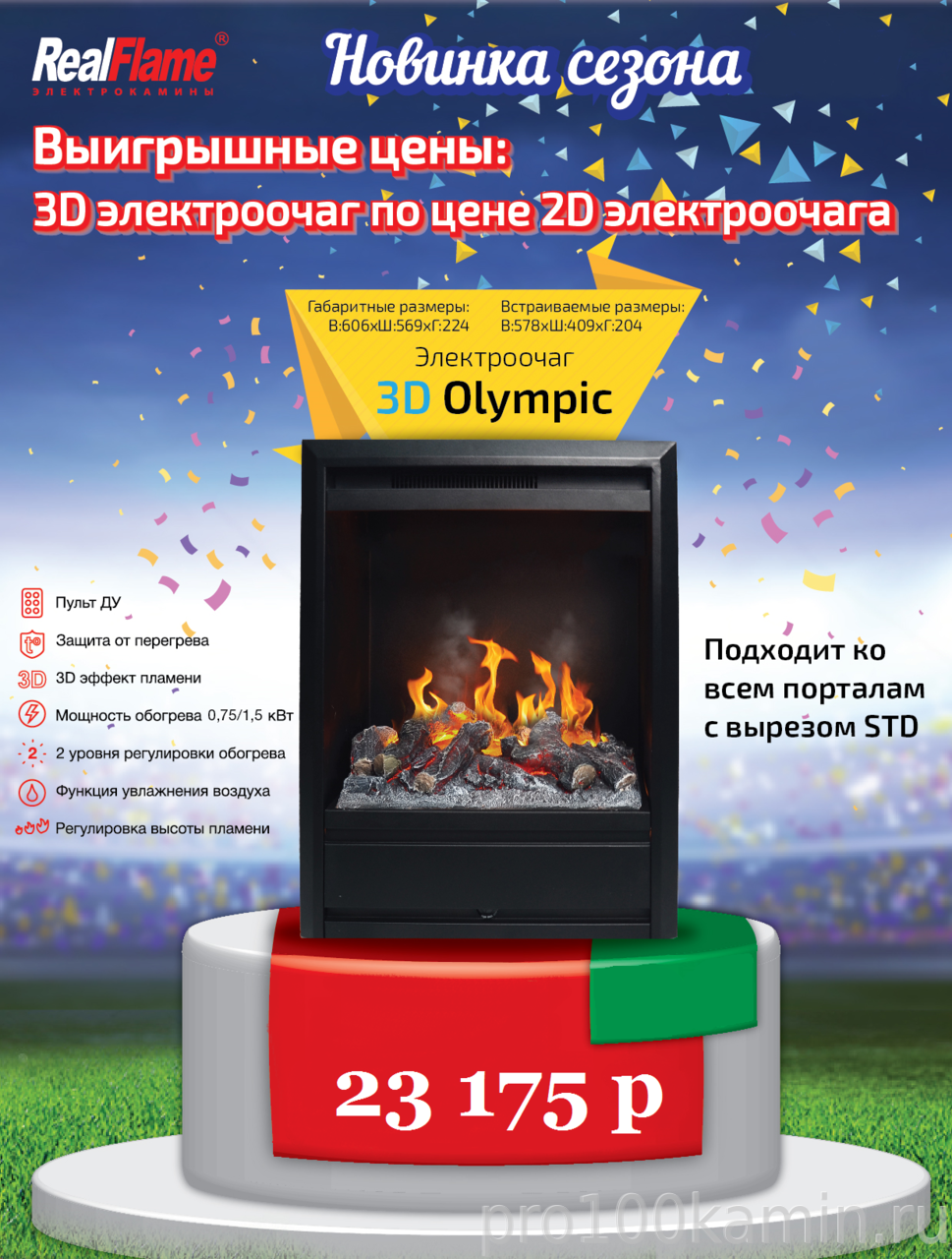 3d_olympic3