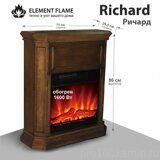 Каминокомплект Element Flame Richard