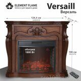 Каминокомплект Element Flame Versaill