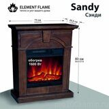 Каминокомплект Element Flame Sandy NT
