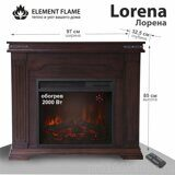 Каминокомплект Element Flame  Lorena